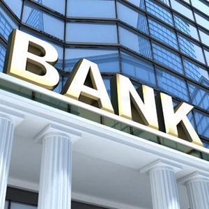 Банки Сямжы