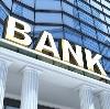 Банки в Сямже