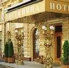 Гостиницы в Сямже