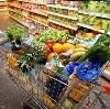 Магазины продуктов в Сямже