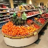 Супермаркеты в Сямже